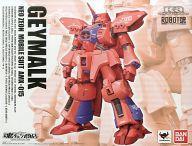 【中古】フィギュア ROBOT魂 <SIDE MS> AMX-015 ゲーマルク 「機動戦士ガンダムZZ」 魂ウェブ商店限定