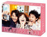 【中古】国内TVドラマBlu-ray Disc シェアハウスの恋人 Blu-ray BOX