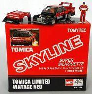 【中古】ミニカー 1/64 スカイライン スーパーシルエット 1984年仕様 #11(レッド) 「トミカリミテッドヴィンテージNEO」 [225966]