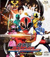 【中古】特撮Blu-ray Disc スーパー戦隊シリーズ 侍戦隊シンケンジャー コンプリートBlu-ray 1 [通常版]