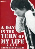 【中古】その他DVD 鈴木達央 / A DAY IN THE TURN OF MY LIFE TATSUHISA SUZUKI