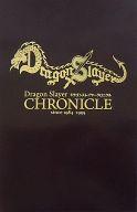 【中古】WindowsXP CHRONICLE/Vista/7 CDソフト Slayer Dragon Slayer CDソフト CHRONICLE, エプロン生活雑貨 丹羽:d8e9133a --- officewill.xsrv.jp