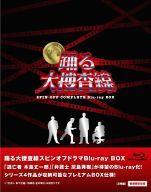 【中古】国内TVドラマBlu-ray Disc 踊る大捜査線 スピンオフドラマ Blu-ray BOX [数量限定]