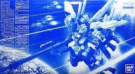 【中古】プラモデル 1/100 MG MSA-0011 Sガンダム(スペリオルガンダム) ブースター・ユニット装着型 「ガンダム・センチネル」 プレミアムバンダイ限定 [0190921]