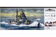 【中古】プラモデル 1/350 重巡洋艦 鳥海 1942 初回限定版 「アイアンクラッド -鋼鉄艦-」 [038840]