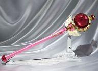 【中古】おもちゃ PROPLICA キューティムーンロッド 「美少女戦士セーラームーン」