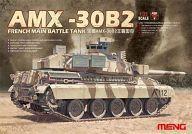 【中古】プラモデル 1/35 フランス AMX-30B2 主力戦車 [TS-013]