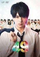 【中古】国内TVドラマBlu-ray Disc 49 Blu-ray BOX 豪華版[限定版]