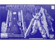 【中古】プラモデル 1/100 MG Hi-νガンダムVer.Ka用 HWS拡張セット 「機動戦士ガンダム 逆襲のシャア ベルトーチカ・チルドレン」 [0193009]