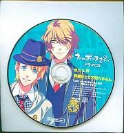 【中古】アニメ系CD うたの☆プリンスさまっ♪ ドラマCD 那月&翔 前髪ひとりで切れるもん