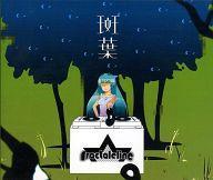 【中古】同人音楽CDソフト 斑葉 / フラクタルライン