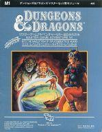 【中古】ボードゲーム 巡らされた糸 (Dungeons&Dragons/モジュールM1)