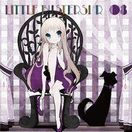 【中古】アニメ系CD ラジオCD「リトルバスターズ!R」Vol.8