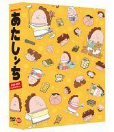 【中古】アニメDVD あたしンち DVD-BOX ~母、BOXデビュー~