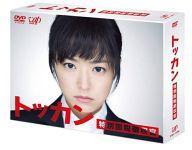 【中古】国内TVドラマDVD トッカン 特別国税徴収官 DVD-BOX