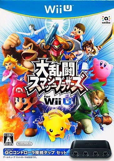 【中古】WiiUソフト 大乱闘スマッシュブラザーズ[GCコントローラ接続タップ同梱]
