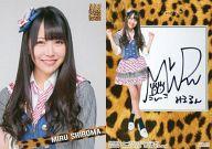 【中古】アイドル(AKB48・SKE48)/NMB48トレーディングコレクション SR025 : 白間美瑠/スペシャルレアカード(直筆サインカード)(/50)/NMB48 トレーディングコレクション【タイムセール】