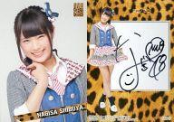 【中古】アイドル(AKB48・SKE48)/NMB48トレーディングコレクション SR047 : 渋谷凪咲/スペシャルレアカード(直筆サインカード)(/50)/NMB48 トレーディングコレクション【タイムセール】