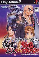 【中古】PS2ソフト 彩京シューティングコレクションVol.2 戦国エース&戦国ブレード [通常版]