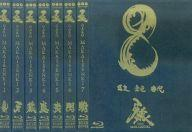 【中古】特撮Blu-ray Disc 牙狼GARO -MAKAISENKI- 初回限定版全8巻セット