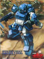 【中古】プラモデル 1/24 XATH-02-DT ラビドリードッグ 「装甲騎兵ボトムズ」 コンストラクションキット(ガレージキット) [BK-101]