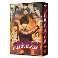 【中古】国内TVドラマBlu-ray Disc アオイホノオ Blu-ray BOX