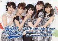 【中古】その他DVD Juice=Juice / Juice=Juice 1st Fanclub Tour -Miracle×Juice×Bus- in Yamanashi