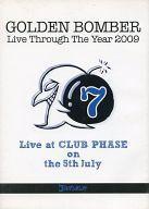 【中古】邦楽DVD ゴールデンボンバー / Live Through The Year 2009 (7)