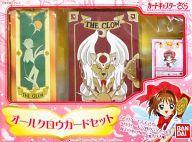 【中古】おもちゃ オールクロウカードセット 再販版 「カードキャプターさくら」