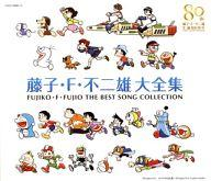 【中古】アニメ系CD 生誕80周年 藤子・F・不二雄大全集 CD-BOX