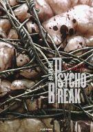 【中古】アニメムック THE ART OF PSYCHO BREAK【中古】afb