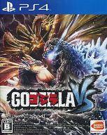 【送料無料】【smtb-u】 【中古】PS4ソフト ゴジラ-GODZILLA-VS