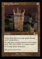 【中古】マジックザギャザリング/英語版/ウルザズ・レガシー/アーティファクト [R] : Grim Monolith /厳かなモノリス【タイムセール】