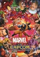 【中古】アニメムック MARVEL VS. CAPCOM OFFICIAL COMPLETE WORKS [洋書]【中古】afb