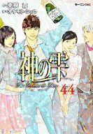 【中古】B6コミック 神の雫 全44巻セット / オキモトシュウ【中古】afb