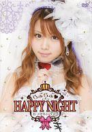 【中古】その他DVD 田中れいな バースデーイベント らぶらぶ HAPPY NIGHT おつかれいな会3