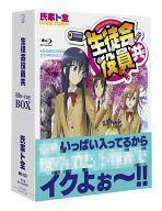 【中古】アニメBlu-ray Disc TVアニメ「生徒会役員共」 Blu-ray BOX