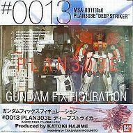 【中古】フィギュア [ランクB] ディープストライカー GUNDAM FIX FIGURATION #0013「ガンダム・センチネル」