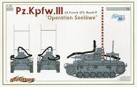 【中古】プラモデル 1/35 独III号潜水戦車F型 イギリス本土上陸仕様 [6717]【タイムセール】