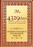 【中古】その他DVD MORNING MUSUME。 '15 DVD MAGAZINE VOL.72