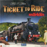 【中古】ボードゲーム チケット・トゥ・ライド メルクリン (Ticket to Ride:Marklin ) [日本語訳付き]