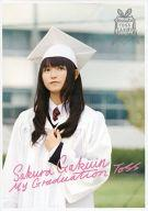 【中古】邦楽CD さくら学院 / My Graduation Toss[キャンパスチケット盤]