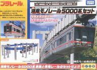 【中古】おもちゃ プラレール 湘南モノレール5000系セット