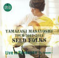 【中古】邦楽CD 山崎まさよし / Tour 2012-2013「SEED FOLKS」 Live in Package 2nd Season 2013.02.05 渋谷公会堂