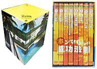 送料無料 訳あり商品 smtb-u 中古 宅配便送料無料 その他DVD DVD-BOX ホンマもんの成功法則