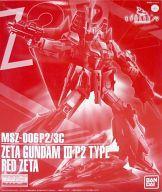 【中古】プラモデル 1/100 MG MSZ-006P2/3C Zガンダム3号機P2型 レッド・ゼータ 「GUNDAM EVOLVE-ガンダム イボルブ-」 [0195686]