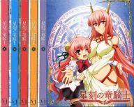 【中古】アニメDVD 星刻の竜騎士 初回版 全6巻セット