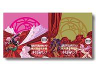 【中古】アニメDVD 不備有)少女革命ウテナ DVD-BOX 初回限定生産 上下巻セット(状態:収納BOXに難有り)
