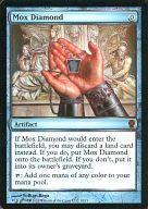 【エントリーでポイント最大19倍!(5月16日01:59まで!)】【中古】マジックザギャザリング/神話R/From the Vault:Relics/アーティファクト [神話R] : 【FOIL】Mox Diamond /モックス・ダイアモンド