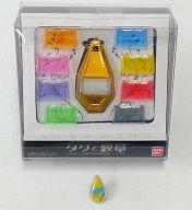 【中古】おもちゃ [初回特典付き] タグと紋章 「デジモンアドベンチャー」 プレミアムバンダイ限定